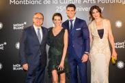 Francesc Carmona, Macarena Gómez, Aitor Ocio y Jimena Mazucco