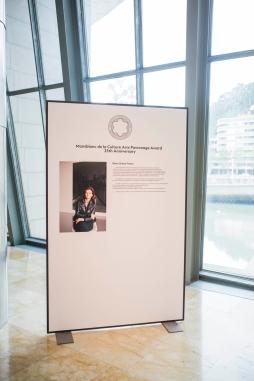 Cena de gala Montblanc en el Museo Guggenheim Bilbao